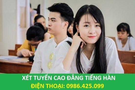 Trung cấp tiếng Hàn Hà Nội